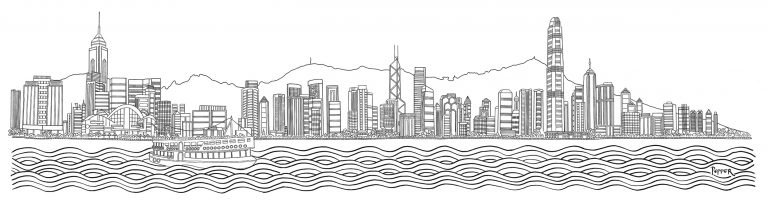 Size:  150cm x 40cm Materials: Pen and ink on paper Year: 2014