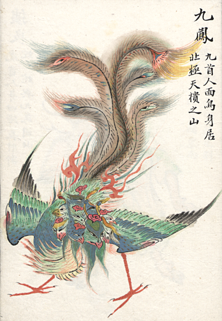 Fenghuang -  Chinese Pheonix